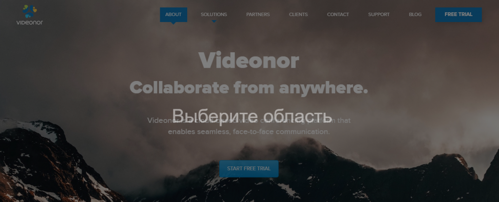 VideoNor - a cloud-based video conferencing solution
