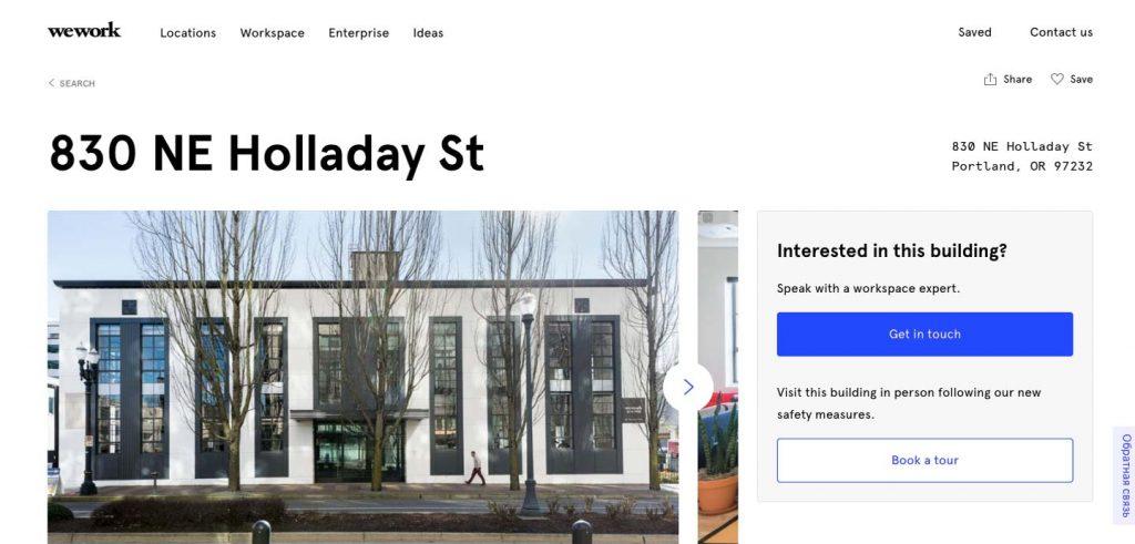 rental marketplace: property page