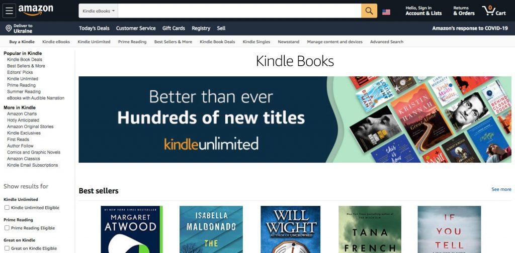 make an ecommerce website like amazon: kindle